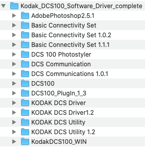 Kodak DCS 100 Software Overview.png